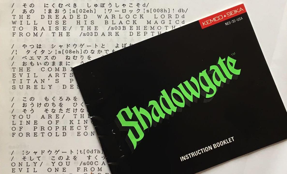 Shadowgate para Nintendo NES