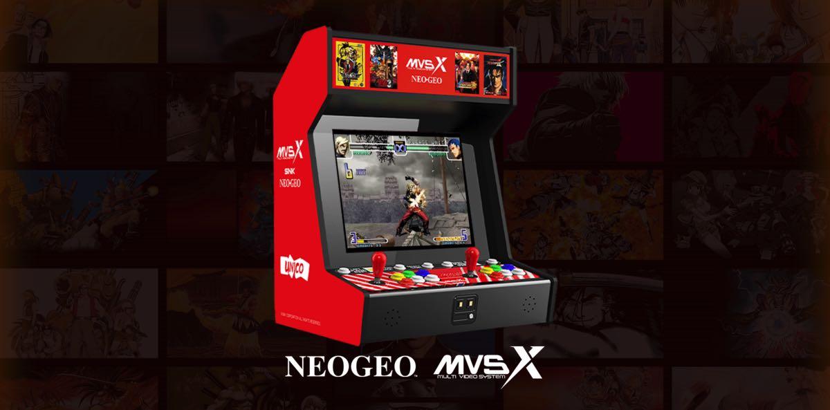 Neo Geo MVSX Arcade
