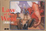 Law of the west famicom