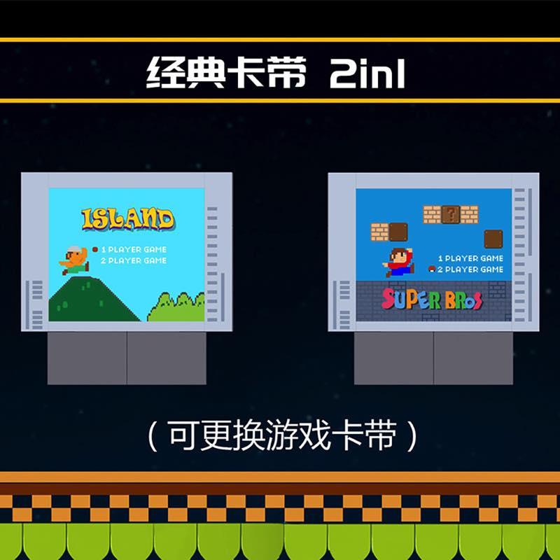 Mario bloques aliexpress
