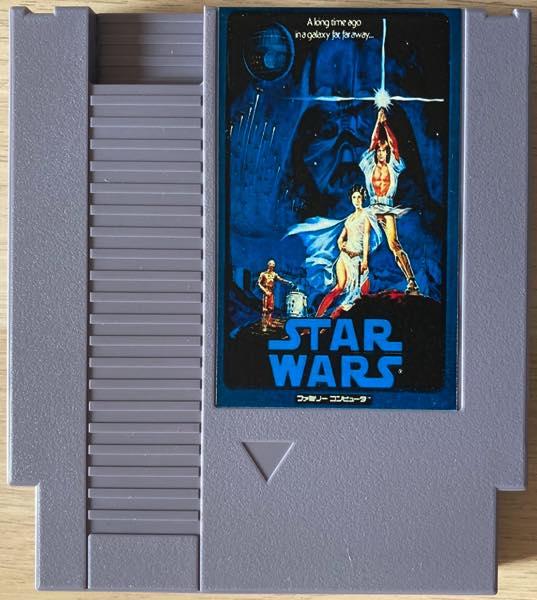 Star Wars de Namco para NES