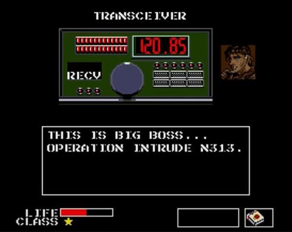 Metal Gear para Commodore Amiga