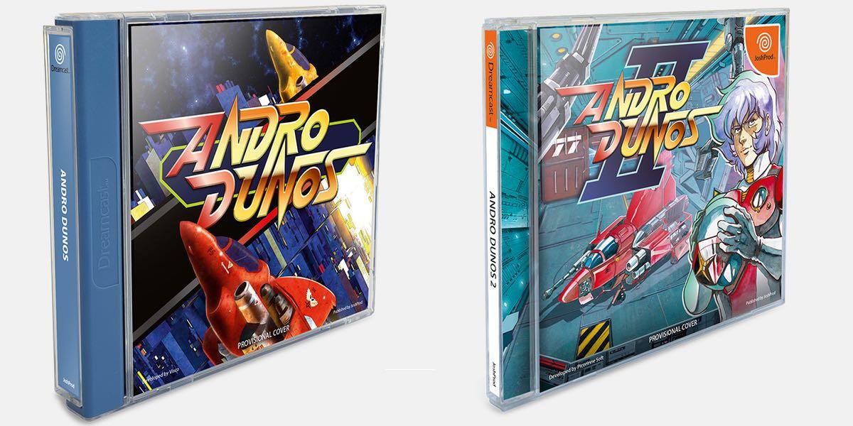 Andro Dunos para Sega Dreamcast