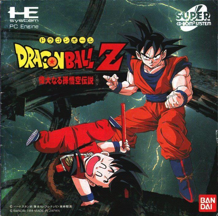 Dragon Ball Z: Idainaru Son Goku Densetsu - PC Engine