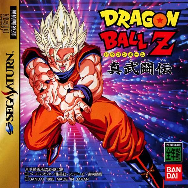Dragon Ball Sega Saturn