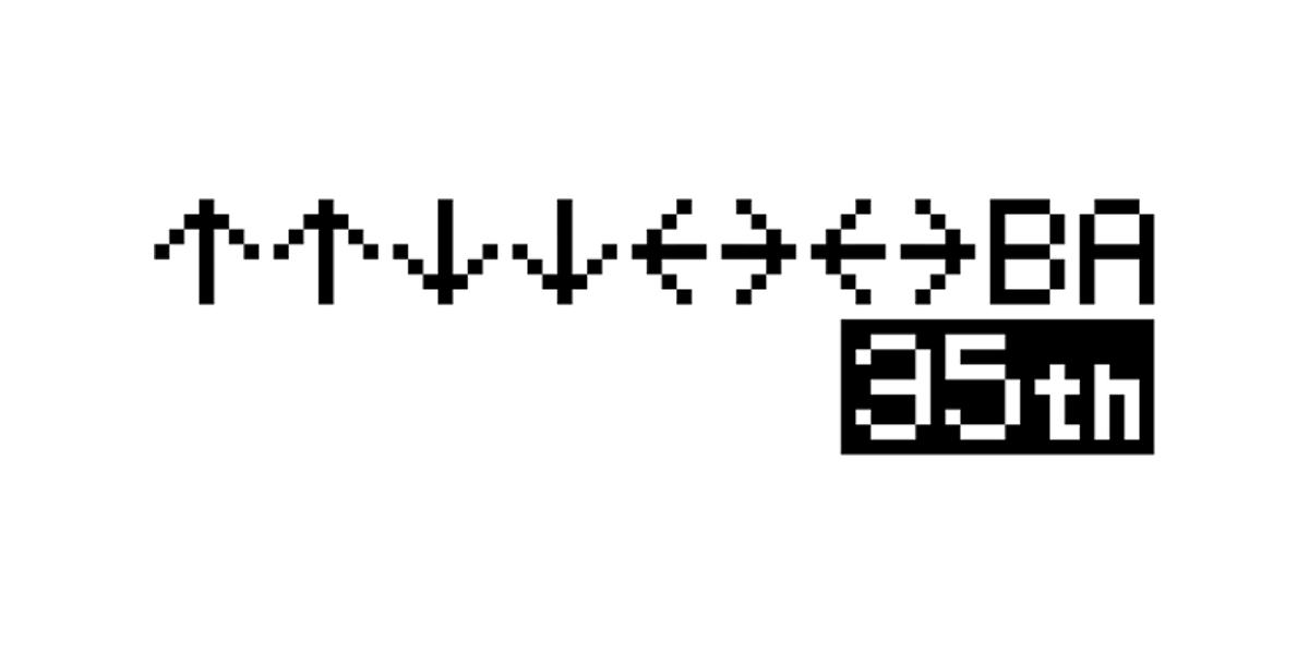35 aniversario del codigo konami