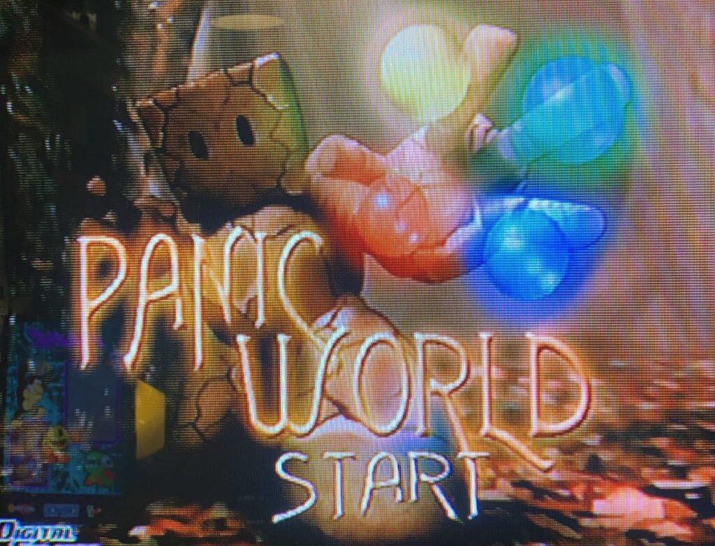 Panic World Dreamcast