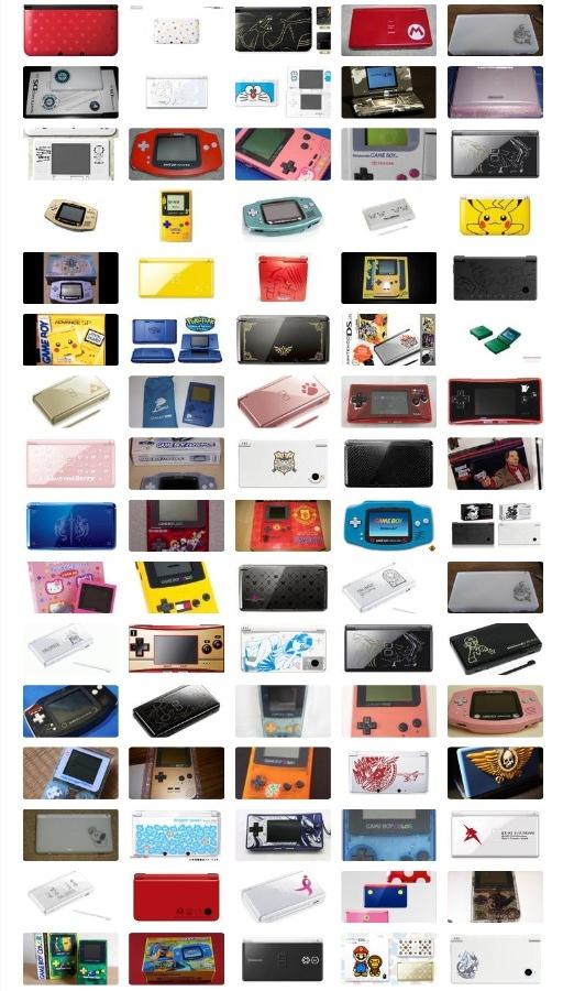 Ediciones de colección Nintendo portátiles