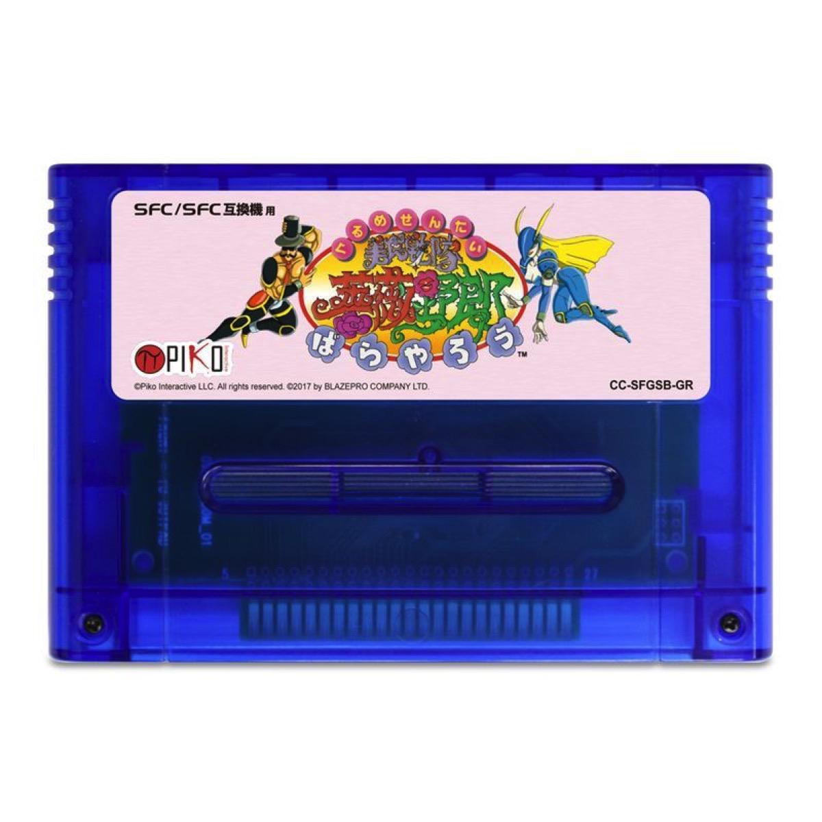 Gurume Sentai Barayaro en cartucho para Super Famicom
