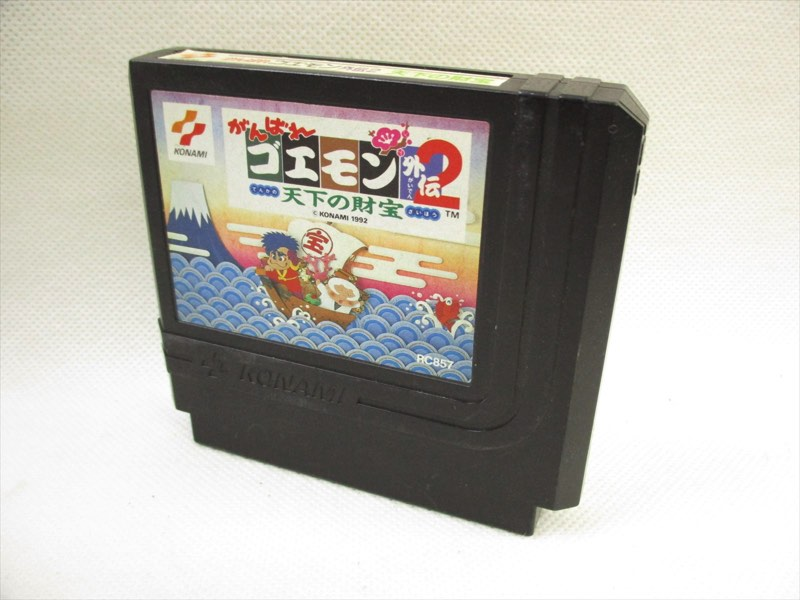 ganbare-goemon-2 para Famicom