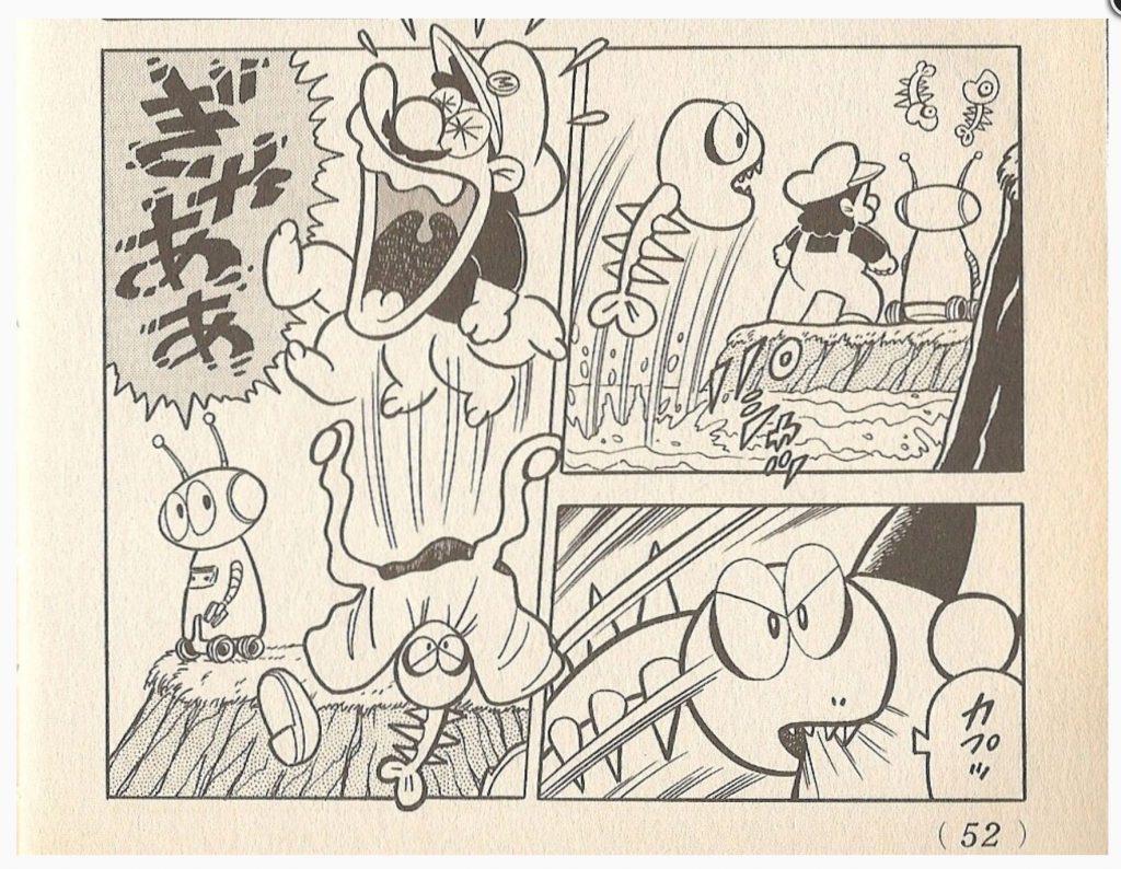 Mario en pelotas en un manga antiguo Japonés