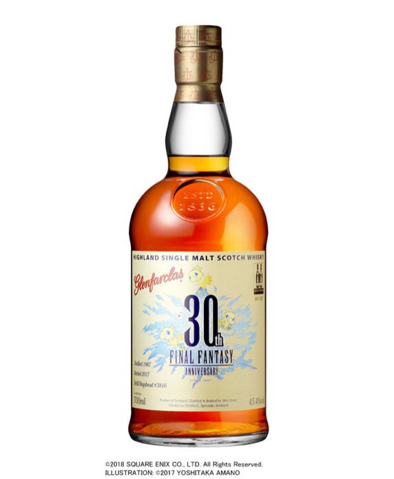 Botella whisky final Fantasy edición 30 aniversario