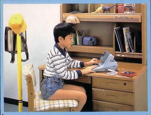 Japonés con su hyperboy