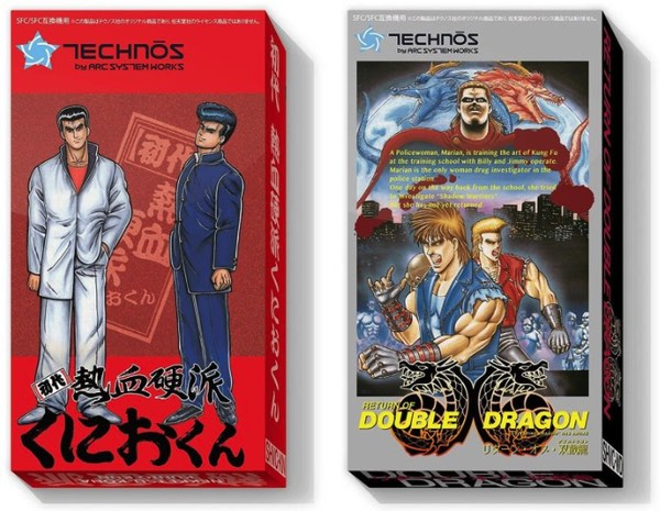 Vuelve Double Dragon Super Famicom en 2018