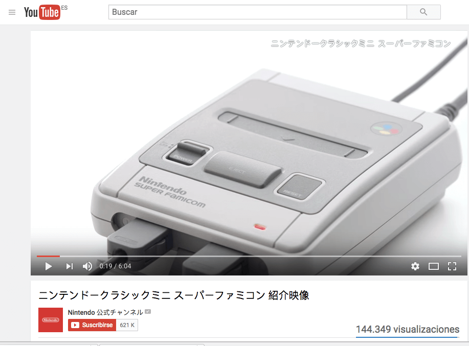 Video de lanzamiento de la Super Famicom Mini
