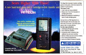 Anuncio Chino Mega Disk. Copión para Sega Mega Drive de principios de los noventa.