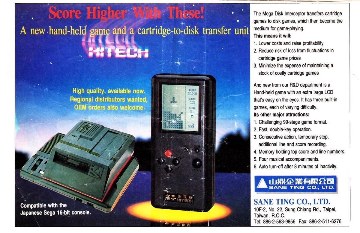 Anuncio Chino Mega Disk para Sega Mega Drive