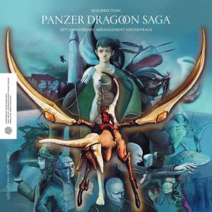 Nuevo vinilo. Resurrection: Panzer Dragoon Saga 20th Anniversary Arrangement