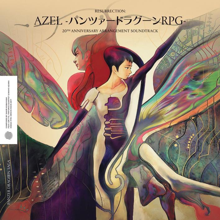 Banda sonora Panzer Dragon Saga